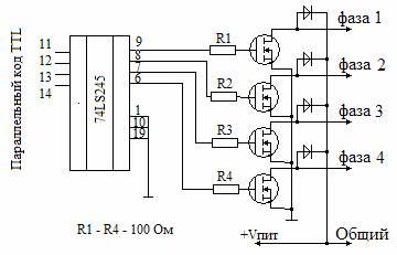 Транзисторы для драйвера шагового двигателя